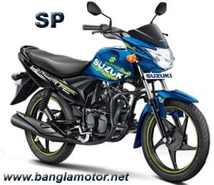 Suzuki Bike Price in BD, 2019 | মূল্য সহ